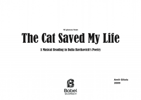 The cat saved my life
